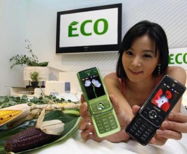 China_eco_beauty_for_greening_